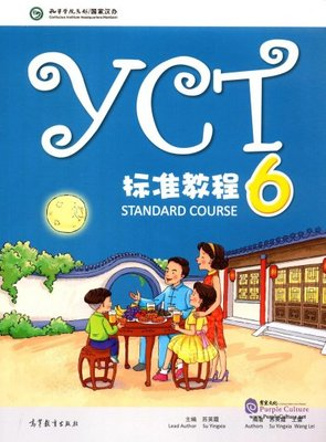 YCT Standard Course 6