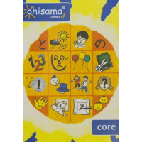 Ohisama Connect! CORE Japanese Language, Directions and Culture for Teachers and Children