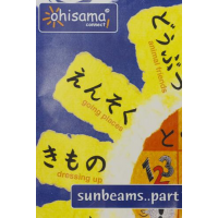 Ohisama Connect! Sunbeams book 2. Japanese Language, Directions and Culture for Teachers and Children