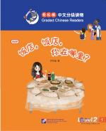 Large_restaurant