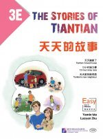 The Stories of Tiantian 3E