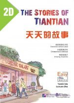 The Stories of Tiantian 2D