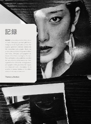 Daido Moriyama - Record