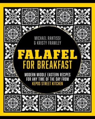 Falafel for Breakfast