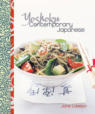 Yoshoku: Contemporary Japanese