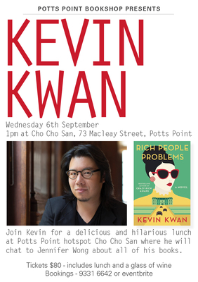 Large kevin kwan web tile