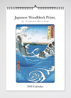 2018 Wall Calendar Japanese Woodblock Prints (BIP0015)