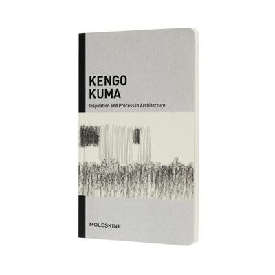 Kengo Kuma - Inspiration and Process in Architecture