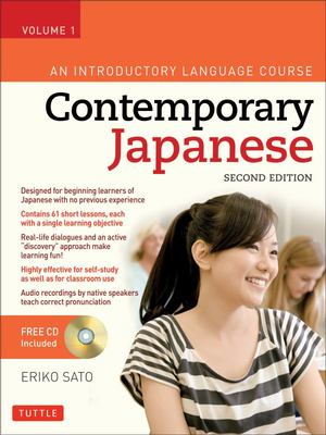 Contemporary Japanese Textbook Volume 1 : An Introductory Language Course