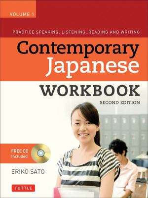Contemporary Japanese Workbook Volume 1Practice Speaking, Listening, Reading and Writing Second Edition(Audio CD Included)
