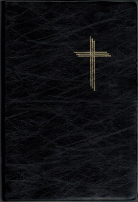 CUV Cross Commentary Concordance Bible