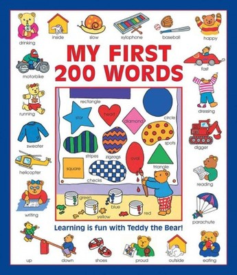 First 200 Words (Giant Size)