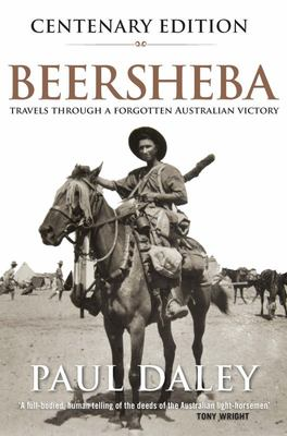 Beersheba (Updated Ed)