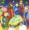 Advent Calendar Childrens Manger Scene
