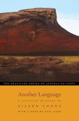 Another Language: A Selection of Poems