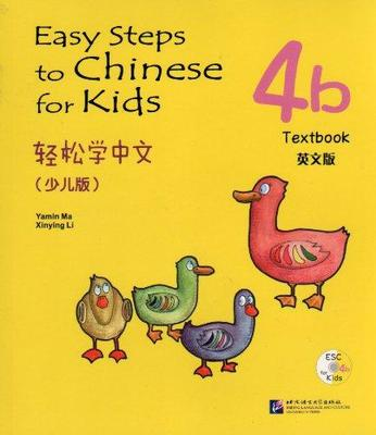 Easy Steps to Chinese for Kids vol.4B Textbook (Book + CD)