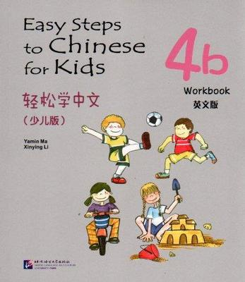 Easy Steps to Chinese for Kids. Workbook 4b
