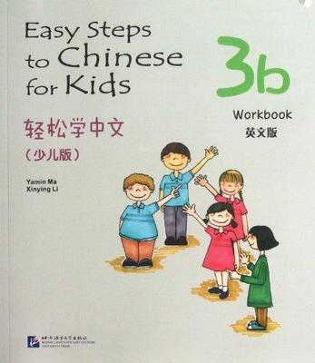 Easy Steps to Chinese for Kids 3B: Workbook
