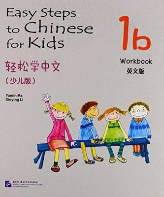 Easy Steps to Chinese for Kids 1B: Workbook