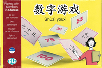 Homepage_games-various-chinese-playing-with-numbers-in-chinese