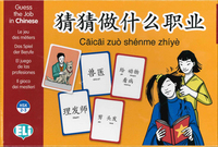 Homepage_games-various-chinese-guess-the-job-in-chinese