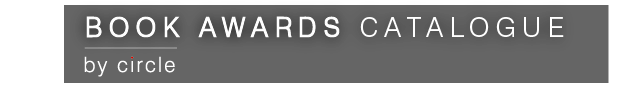 Awards Site