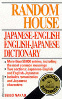 Random House Japanese-English, English-Japanese Dictionary
