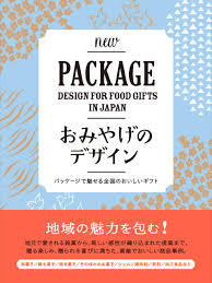 New Package Design for Food Gifts in Japan