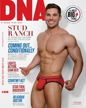Homepage_dna216cover500x625
