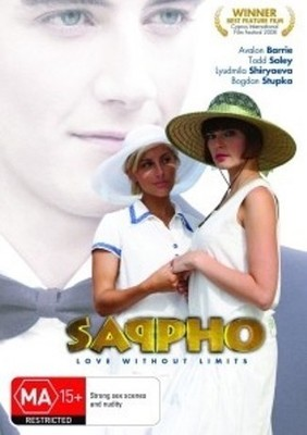 Sappho: Love Without Limits DVD