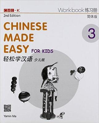 Chinese Made Easy for Kids Vol. 3 - Workbook