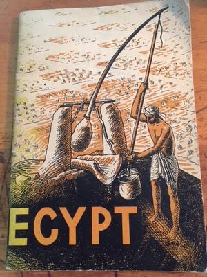 Large_egypt