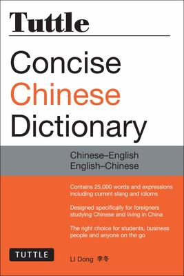 ST174 Tuttle Concise Chinese Dictionary: Chinese-English English-Chinese