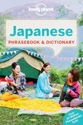 Lonely Planet: Japanese Phrasebook & Dictionary 8E