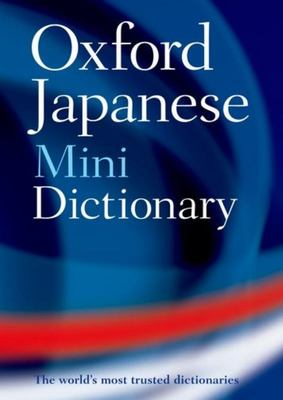 Oxford Japanese Mini Dictionary (2nd ed.)