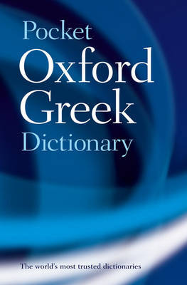 Pocket Oxford Greek Dictionary