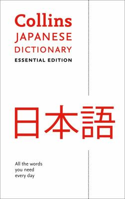Collins Japanese Dictionary Essential Edition: 27,000 Translations For Everyday Use [Second Edition]