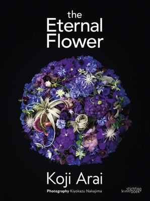 The Eternal Flower - Koji Arai