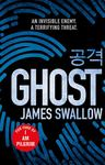 Ghost (Rubicon #3)