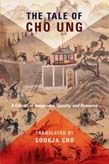 and Romance  Loyalty Tale of Cho Ung: A Classic of Vengeance
