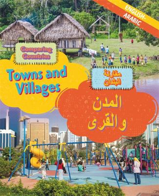 Comparing Countries: Towns and Villages (Arabic & English)