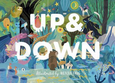 Up N' Down - What's above the Ground and Beneath Your Feet?