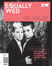 Homepage_equallywedcover