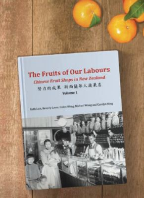 The Fruits of Our Labours Pbk 2 Vol Set