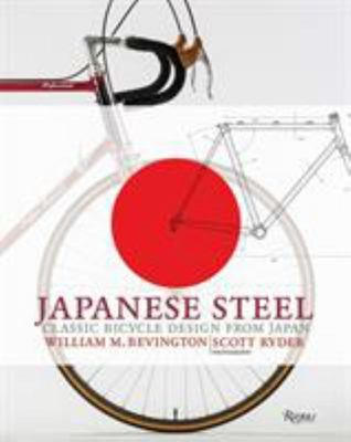Japanese Steel - Classic Bicycle Design from Japan