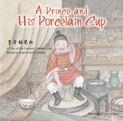 A Prince and His Porcelain Cup : A Tale of the Famous Chicken Cup (Simplified Chinese & English)