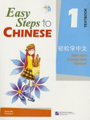Easy Steps to Chinese 1: Textbook (with CD)