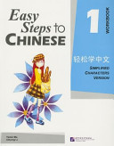 Easy Steps to Chinese 1: Workbook