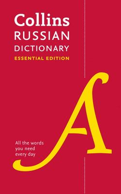Collins Russian Dictionary - 60,000 Translations for Everyday Use
