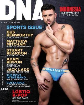 DNA Magazine #220 (May 2018)